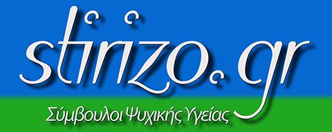 Stirizo.gr
